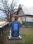 Monument Stan Ioan Pătraş în Săpânţa